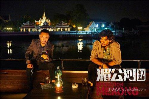 资讯生活《湄公河行动》票房逆袭登央视新闻 观众力撑国片