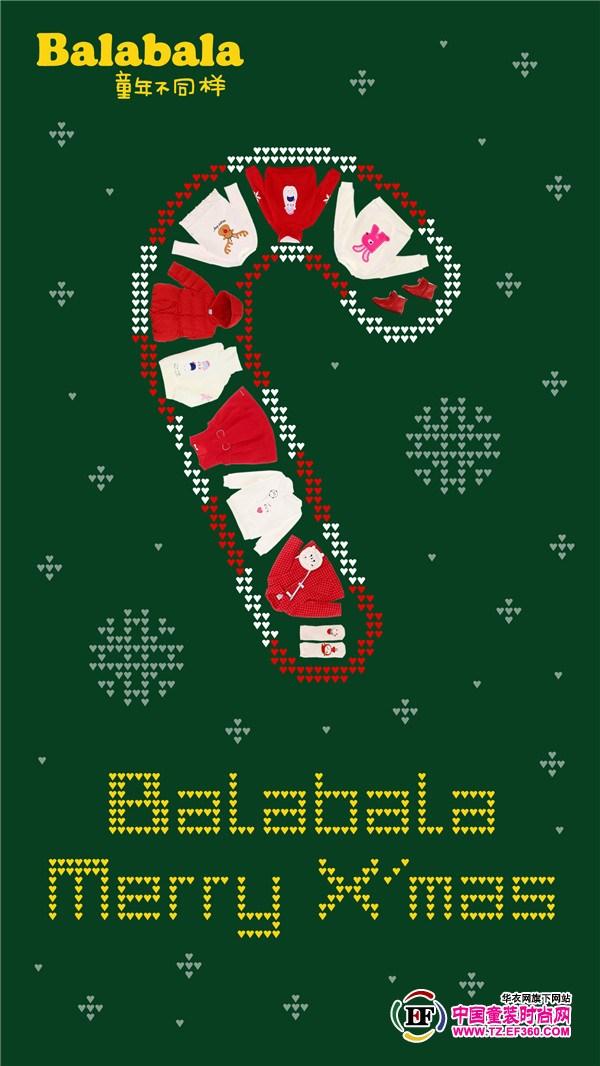 资讯生活Balabala巴拉巴拉 RED&WHITE圣诞潮品来袭,味蕾与视觉齐飞
