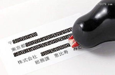废弃包裹隐私不用愁日本文具制造商推出加密涂改带